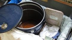 廃油回収ボックス