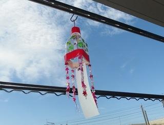 ペットボトルの風鈴