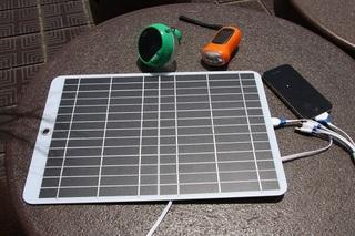太陽光:ソーラー