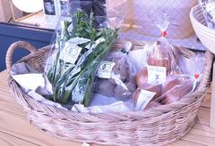 有機野菜を販売
