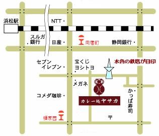 カレー処ヤサカへの地図