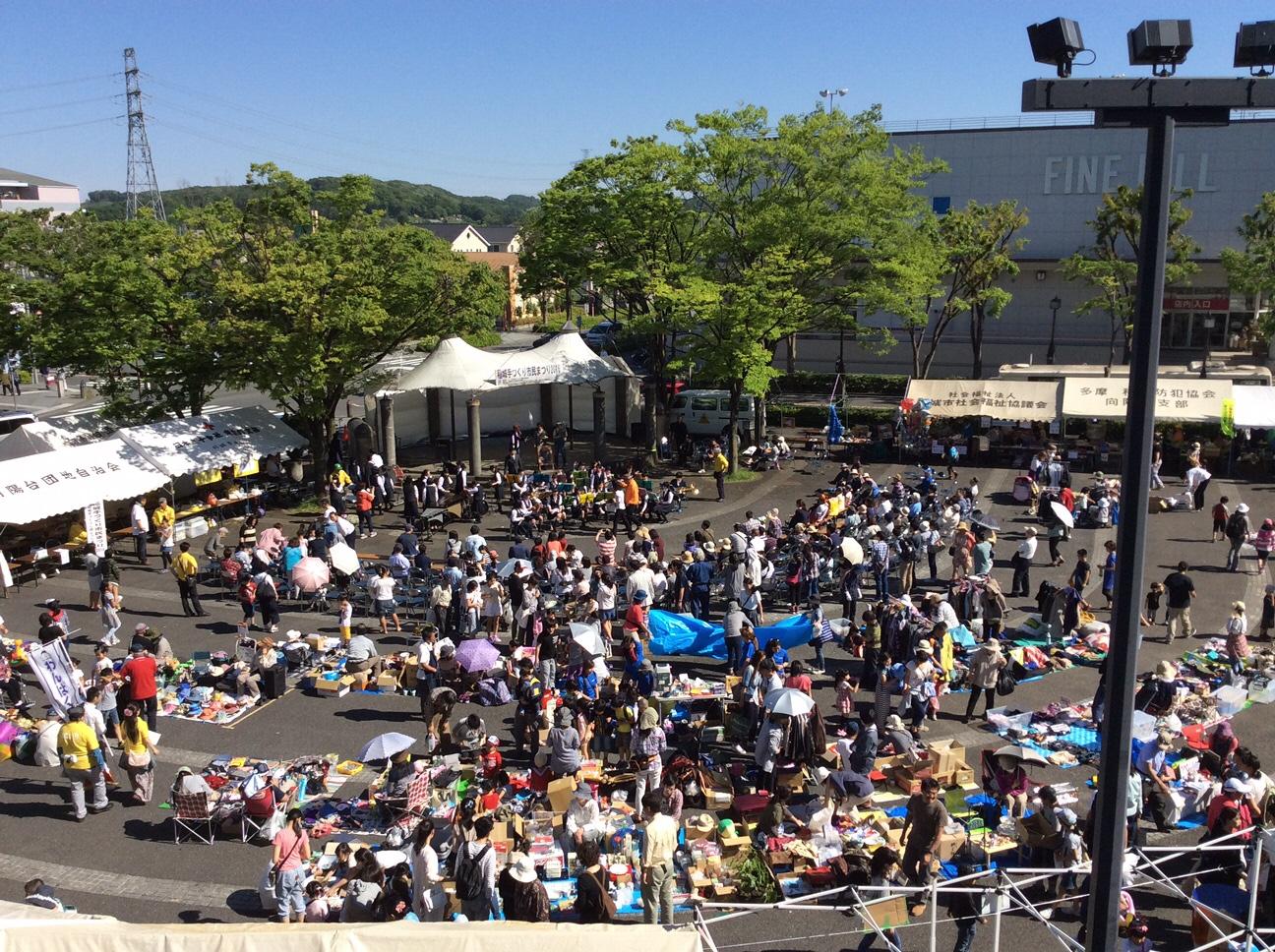 広場では、手作り市民祭りなどのイベントが開催されたりしています