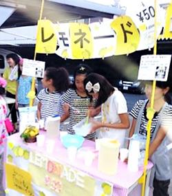 富雄・生駒の子供英会話スクールポイントクリア フレッシュリーレモネードスタンドイベント