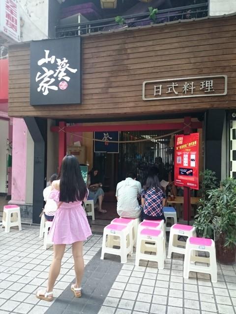 ココも同じ並びにあります。1~2軒飛びで同じような日本料理店?が並んでますが、どこもお客はいっぱい!