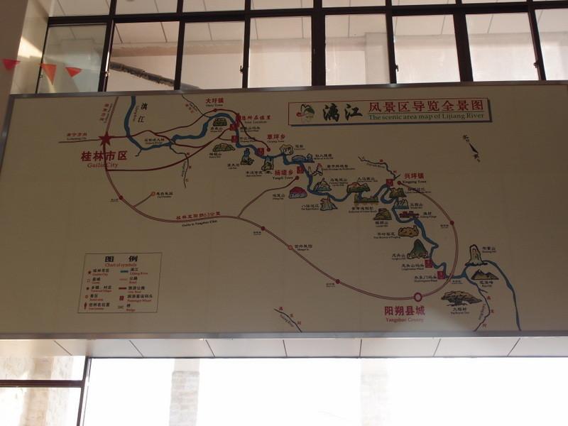 この地図のルートでおよそ83kmを下ります。
