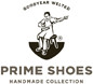 prime shoes, Greifenberg