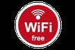 WIFI FREE AT HOTEL HORIZONTE