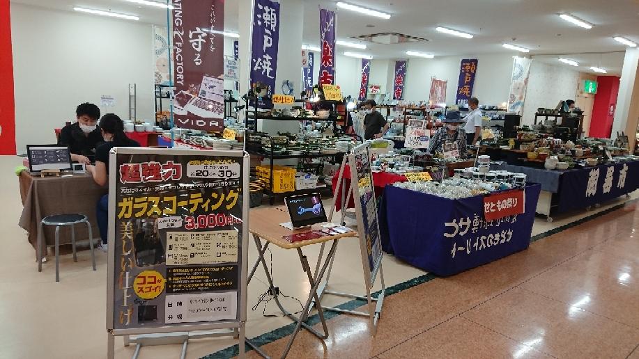 スマホコーティング+陶器inアピタ名古屋南店