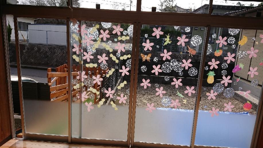 放課後デイサービス 窓ガラス強化コーティング施工完了