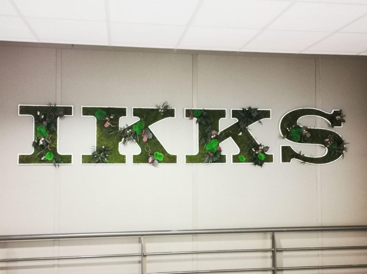 Logo végétal (IKKS)