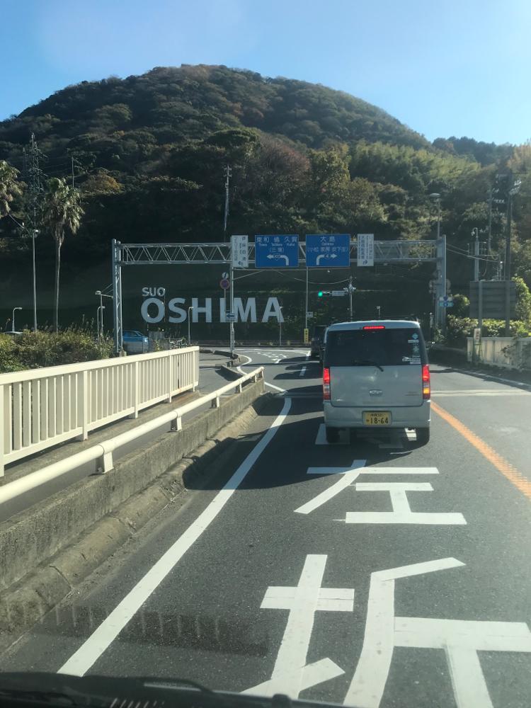 SUO OSHIMAの看板
