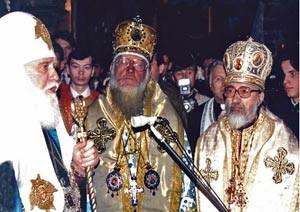 S.E. Mgr Vigile à l'allocution de S.S. Philarete, patriarche de Kiev