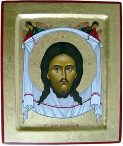 Icône de la Sainte Face, peinte au monastère st Michel du Var