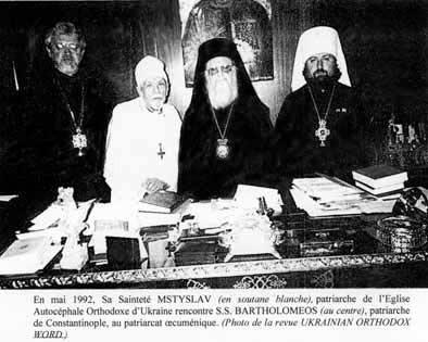 S.S. Mstyslav (Ukraine) et S.S. Bartholomeos (Constantinople)au Phanar en 1992