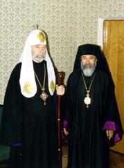 SS Volodymyr et SE mgr Vigile à Kiev