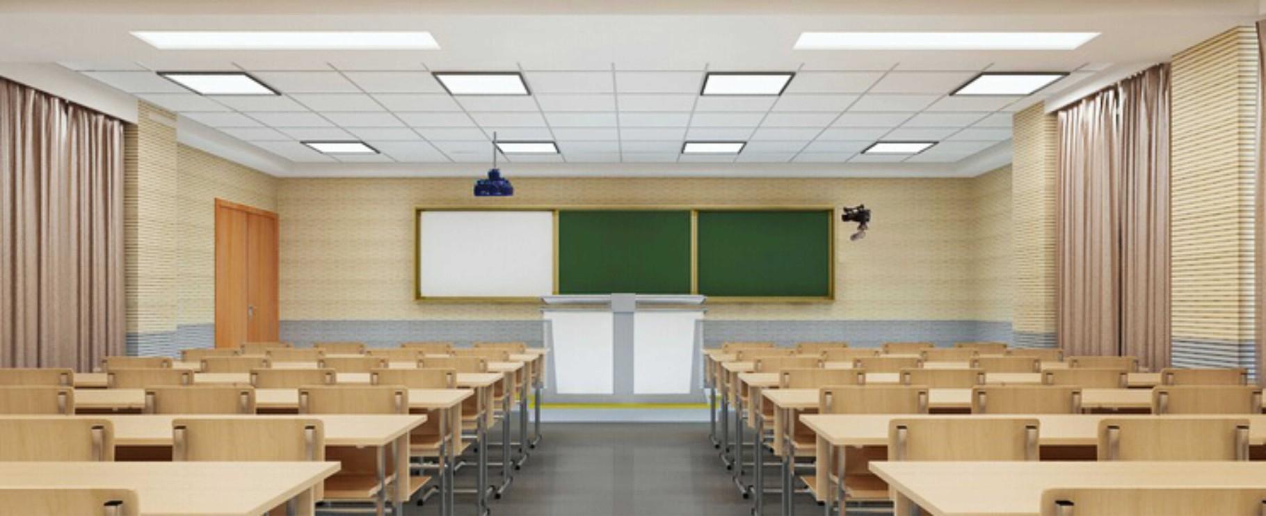 Общее освещение класса