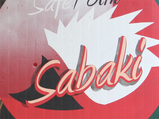 folien-fabrik / Projekt Sabaki / Fassadengestaltung