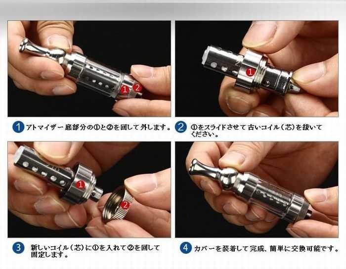 電子タバコ用アトマイザーiclear30sヒートコイル(芯)交換方法