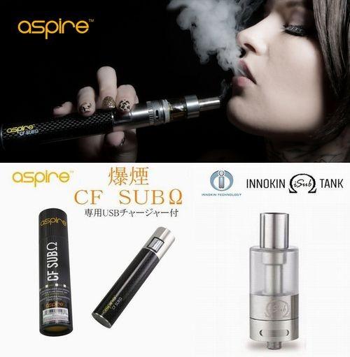 電子タバコ爆煙セット リキッドはニコチンなしです。ニコチン入りをお求めの場合は海外リキッドからご購入ください。