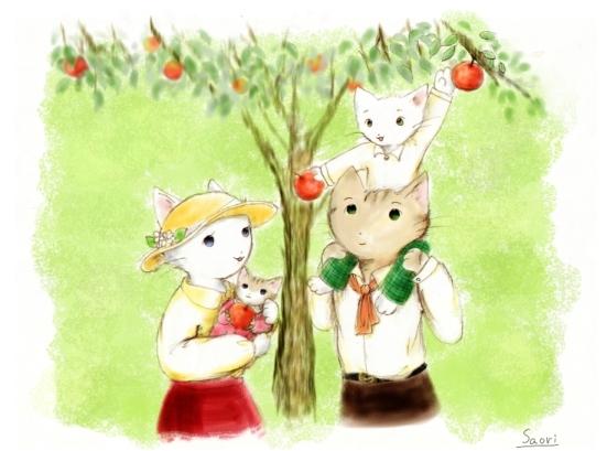 りんごの木かげで
