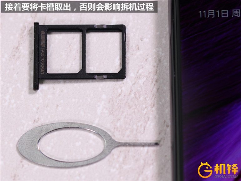 Xiaomi Mi Mix schematic and disassemble - Free Manuals