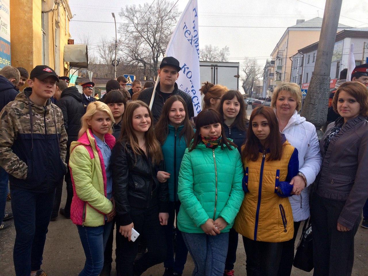 """Участие студентов группы 1 Т в общегородском митинге """"Мы все- против террора!"""""""