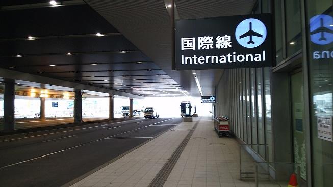 新千歳国際線ターミナル