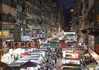 羽田空港での仮眠はどこが最適?香港エクスプレス早朝便で週末旅行と重慶大廈(チョンキンマンション)や香港の夜景など