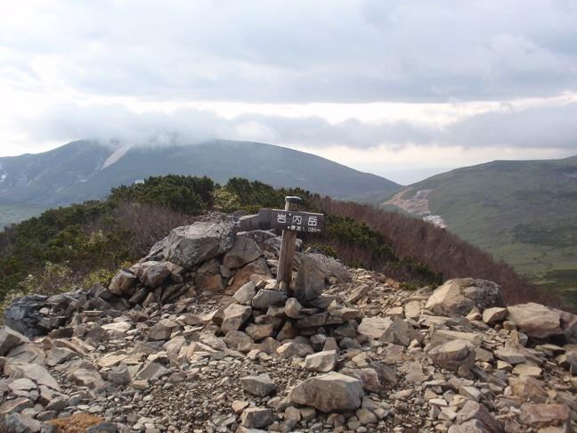 岩内岳山頂
