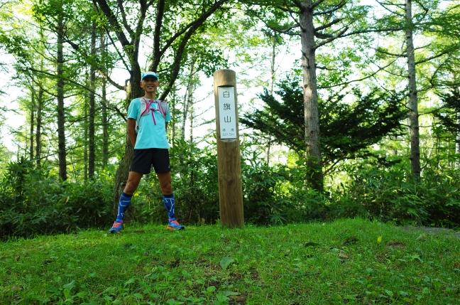 白旗山 自宅から歩いて全行程30kmのウォーキング(8月中旬)