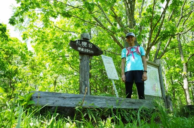札幌自然歩道|西岡公園から札幌台・白旗山を越えて有明へ(6月上旬)