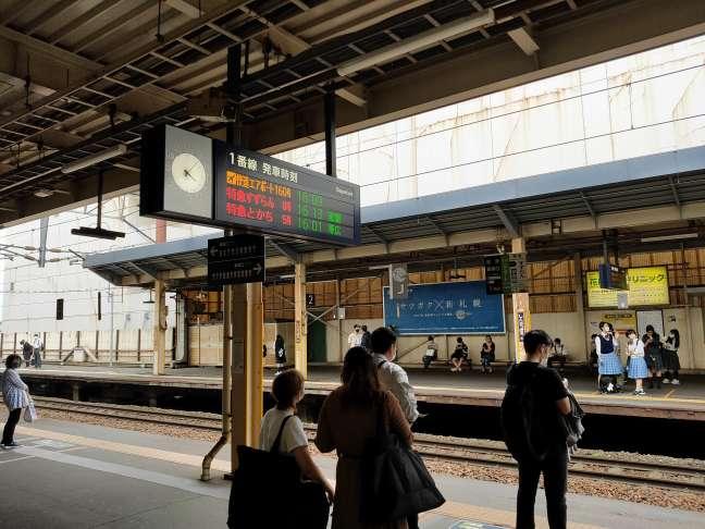 JR新さっぽろ駅
