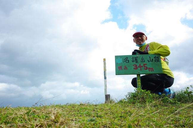 名護岳ハイキング|名護青少年の家から最短コースで山頂へ(2月中旬)