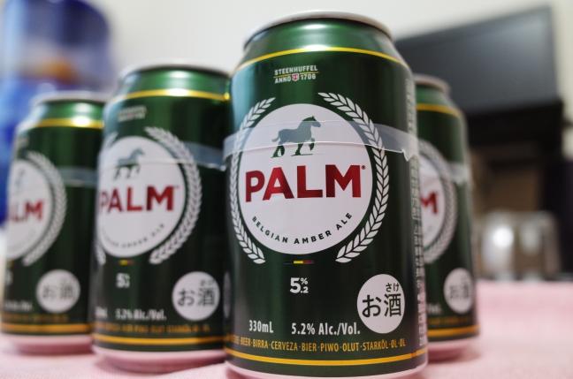 PLAMビール