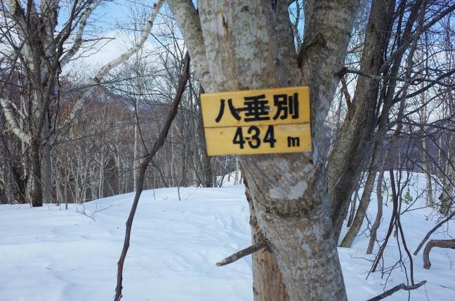 △434.0にも看板が。遊びゴコロ