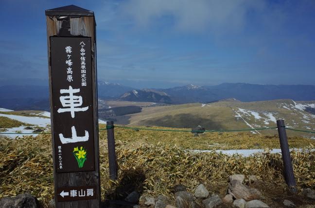 霧ヶ峰雪山ハイク|ビーナスラインからサクッと登れる日本百名山(3月中旬)