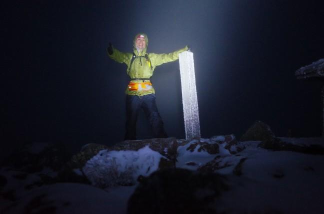 燧ヶ岳俎嵓山頂
