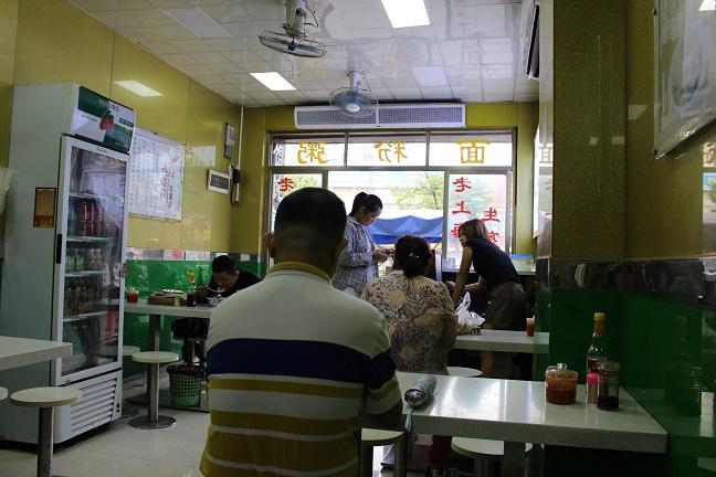 人和の飲食店