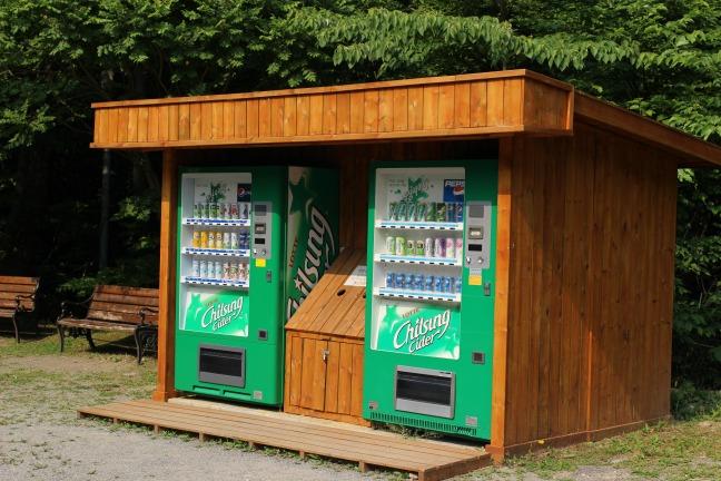 海印寺自動販売機
