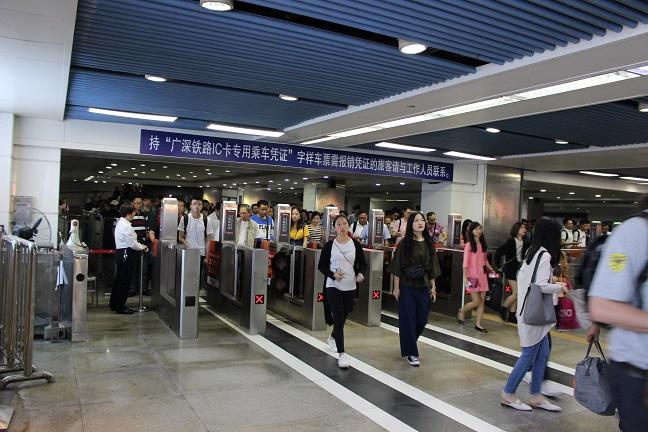 深圳駅出口