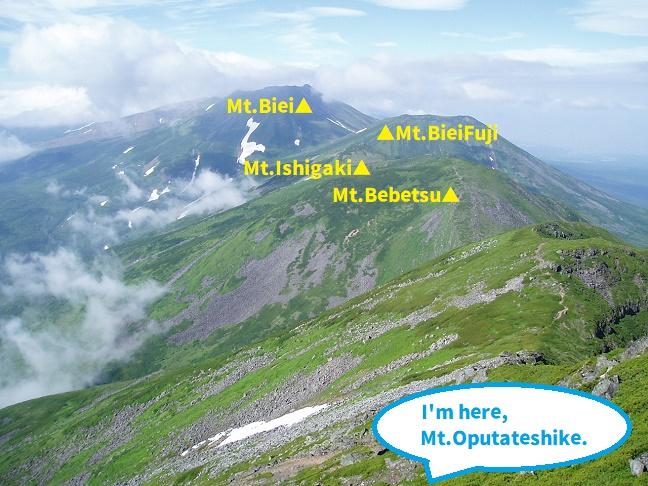 Mt.Oputateshike Mt.Tokachidake Mt.Biei Mt.BieiFuji