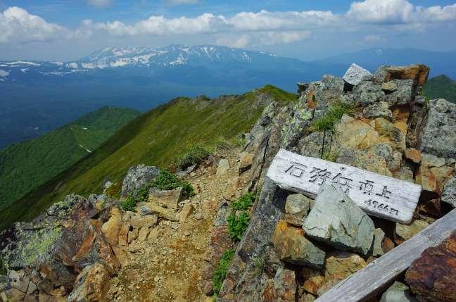石狩岳山頂