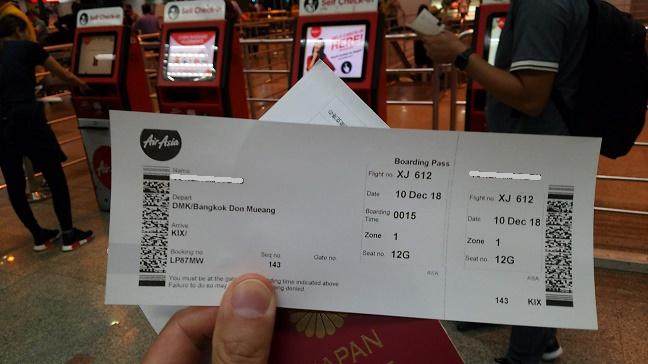 エアアジアドンムアン空港