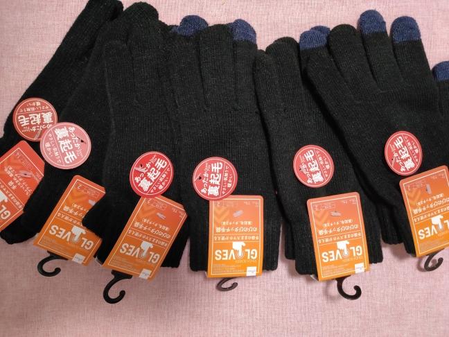 100円ショップの手袋
