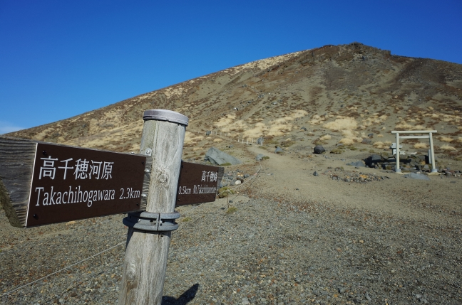 山頂まで残すところ500m