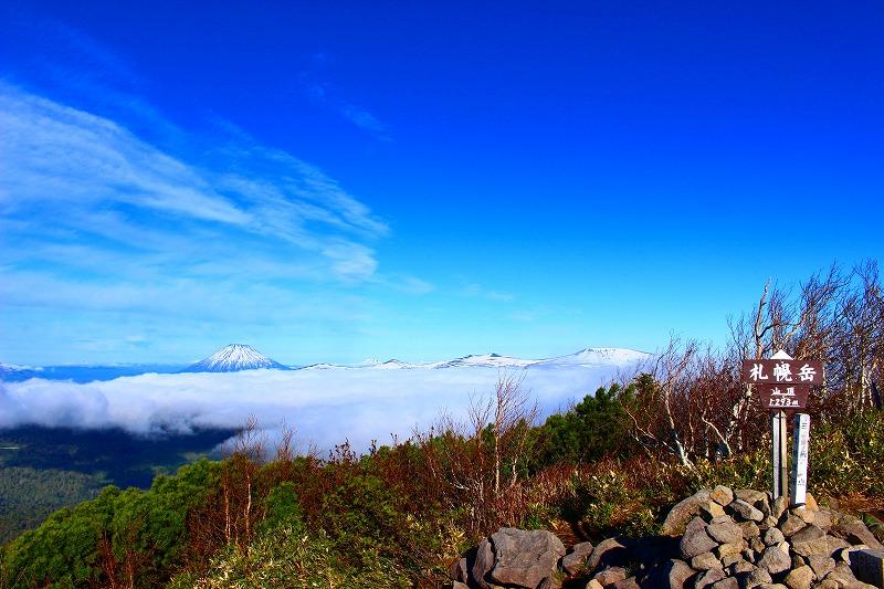 札幌岳山頂