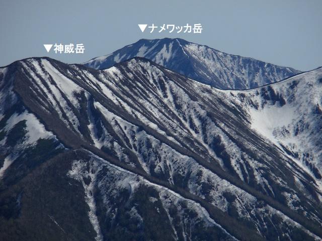 ナメワッカ岳