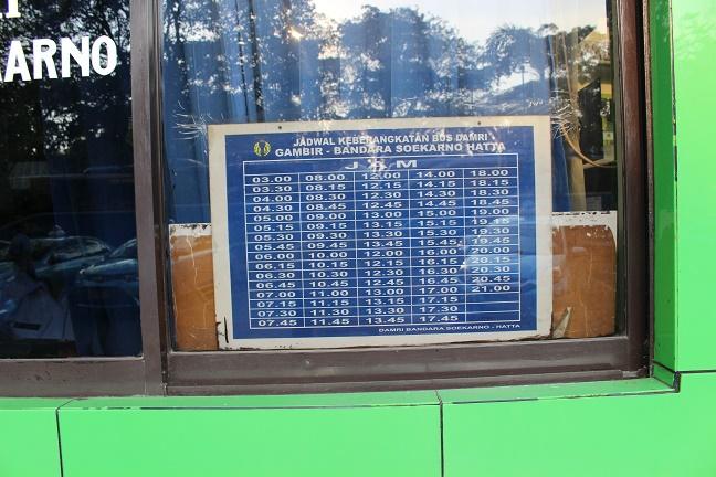 ガンビルバス乗り場