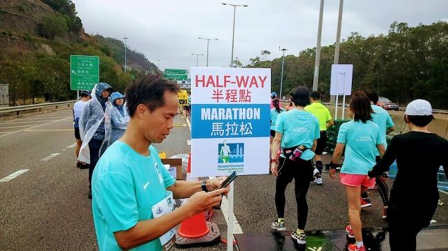 香港マラソン中間地点
