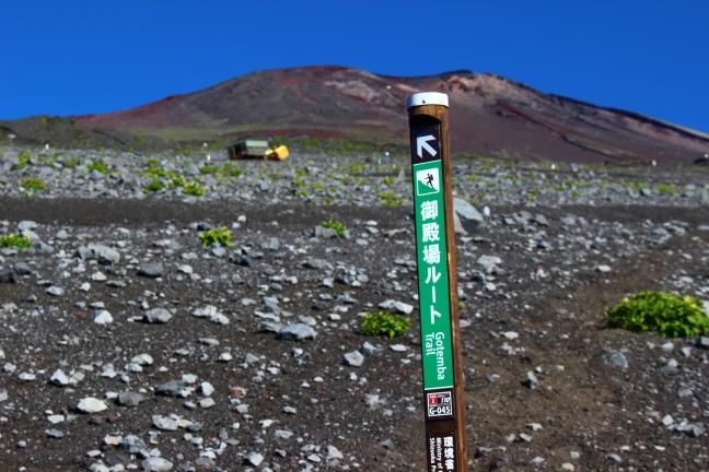 富士山(御殿場ルート)|距離は長いけれど、実は最も楽しめるので下山だけでも利用してみて(8月上旬)